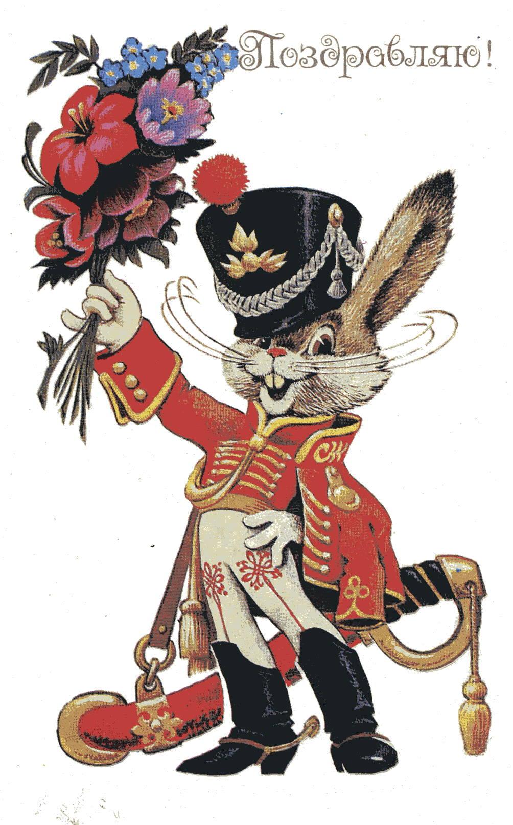 Поздравления красной шапочки с днем рождения мужчины